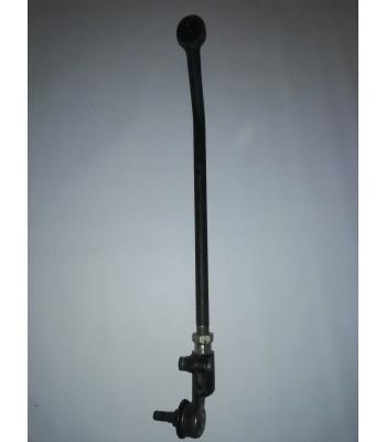 Дясна кормилна щанга комплект за ЛАДА Калина