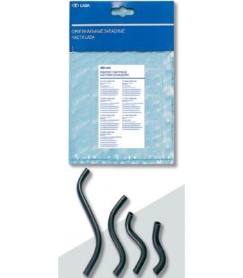Водни съединения за ЛАДА класически модели