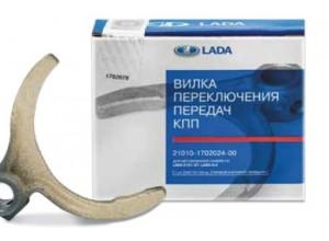 Вилка 1-ва и 2-ра скорост за ЛАДА Самара, 110, Приора, Калина, Гранта
