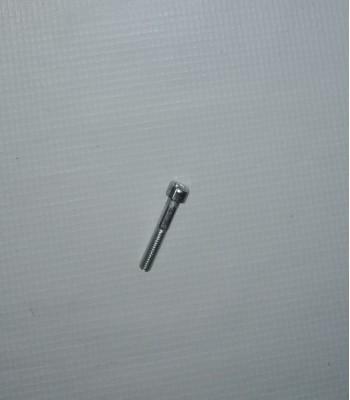 Винт за закрепване на рампа с дюзи за ЛАДА 2107, Самара, 4x4, Гранта, Калина