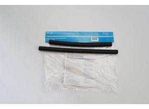 Комплект маркучи към радиатор парно за ЛАДА 110