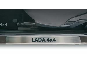Брандирани декоративни облицовки за праг за ЛАДА 4х4