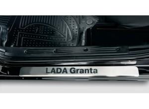 Брандирани декоративни облицовки за праг за ЛАДА Гранта