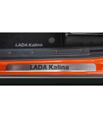 Брандирана декоративна облицовка за праг за ЛАДА Калина