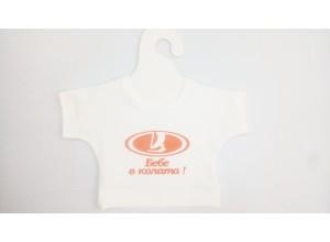 """Декоративна брандирана тениска с текст """"Бебе в колата"""""""