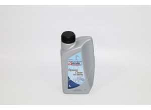 Трансмисионно масло 80W90